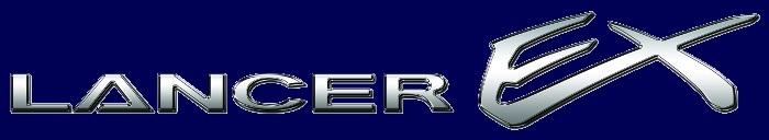Lancer_Ex_logo_w700.jpg